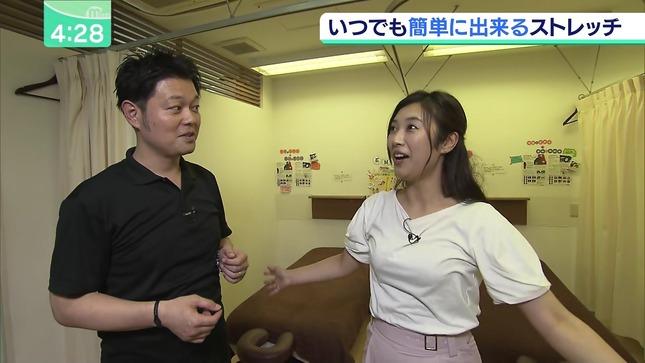 辻沙穂里 ミント! 8