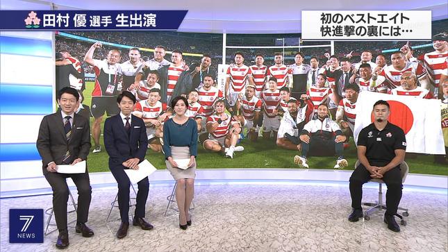 上原光紀 NHKニュース7 首都圏ニュース 即位礼正殿の儀 1