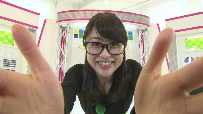 村雨美紀 どさんこワイド すすめ!みらい戦隊!! 1