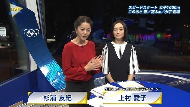 杉浦友紀 平昌五輪 8