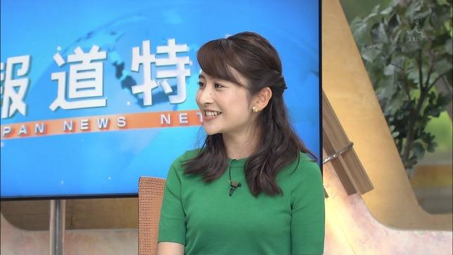 日比麻音子 あさチャン! ひるおび! 報道特集 16