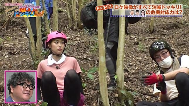 橋本和花子 カンテレアナ総出演!超危機的ドッキリSP! 7