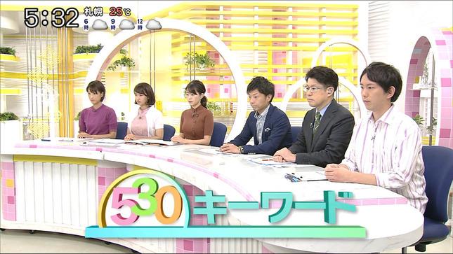 大家彩香 どさんこワイド!!朝!6