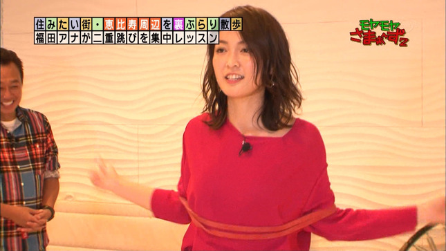 福田典子 モヤモヤさまぁ~ず2 9
