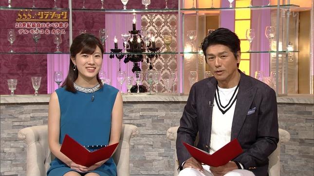 石橋亜紗 らららクラシック おはよう日本 13