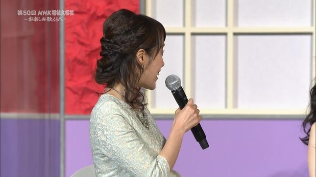 片山千恵子 サキどり↑ 福祉大相撲 趣味どきっ!12