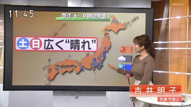 吉井明子 BSニュース 1