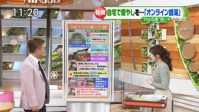 江藤愛 ひるおび! 11