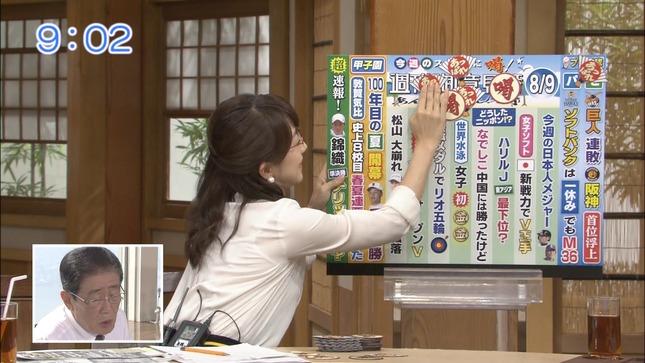 唐橋ユミ サンデーモーニング 10