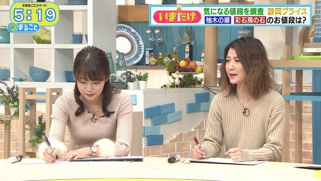 澤井志帆 まるごと 5