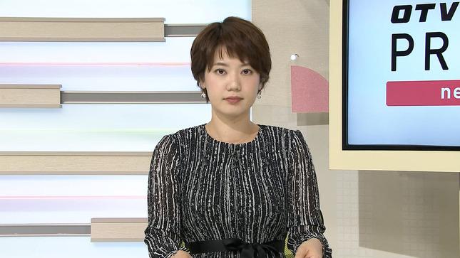 金城わか菜 OTVプライムニュース 2
