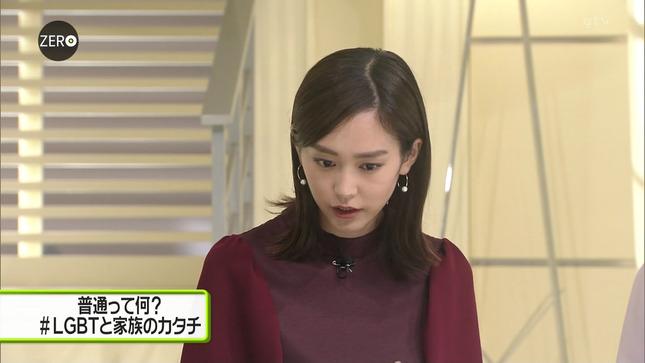 桐谷美玲 NewsZero 6