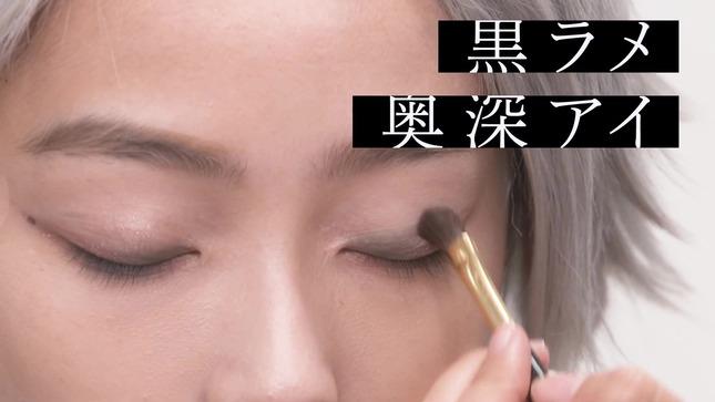 宇垣美里 THE COSPLAY MAKEUP 7