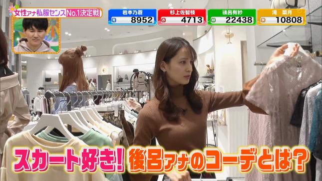 滝菜月 後呂有紗 岩本乃蒼 ヒルナンデス! 5