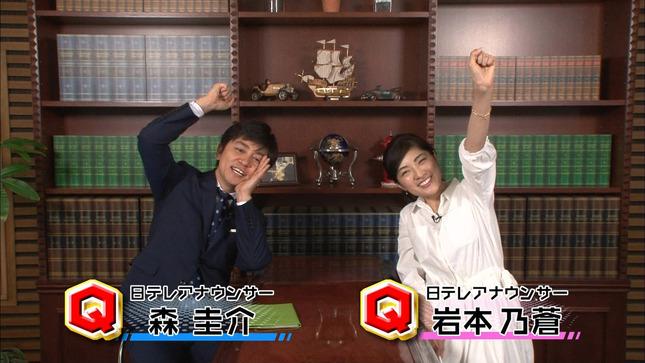岩本乃蒼 スッキリ!! アナTALK 8