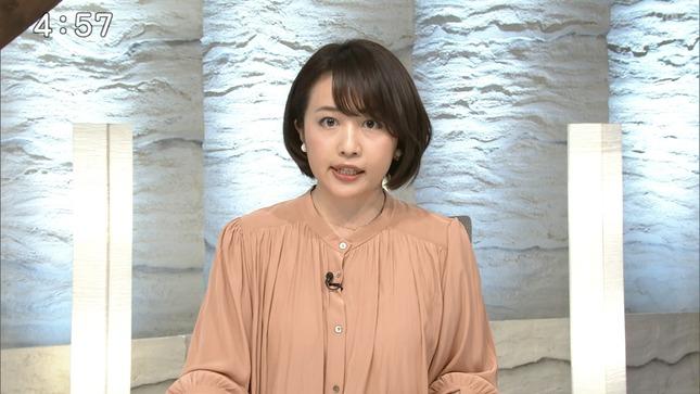 相内優香 ゆうがたサテライト 田村淳が豊島区池袋 10