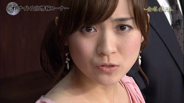 繁田美貴 大竹まことの金曜オトナイト 09