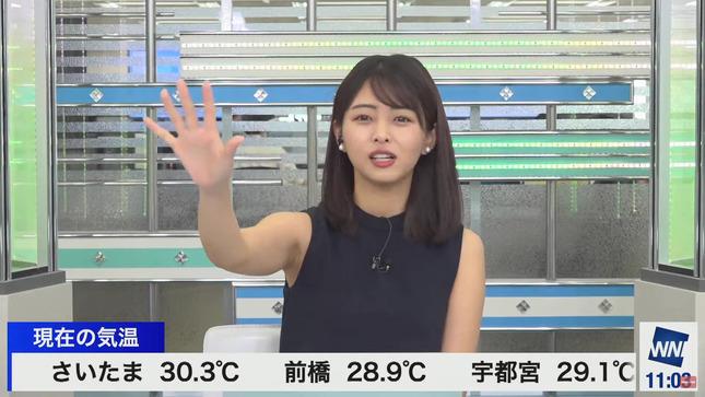 角田奈緒子 ウェザーニュースLiVE 4