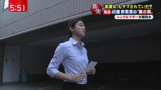 加藤真輝子 スーパーJチャンネル 27