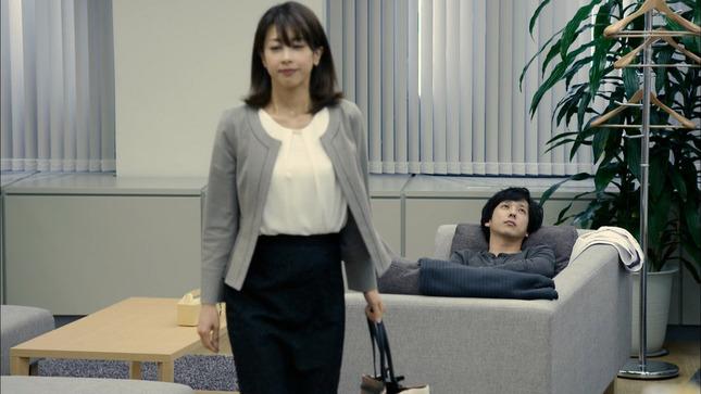 加藤綾子 ブラックペアン 7
