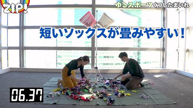 後呂有紗 後呂アナ・篠原アナのゆるスポーツ 17