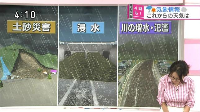 福岡良子 ニュースシブ5時 8