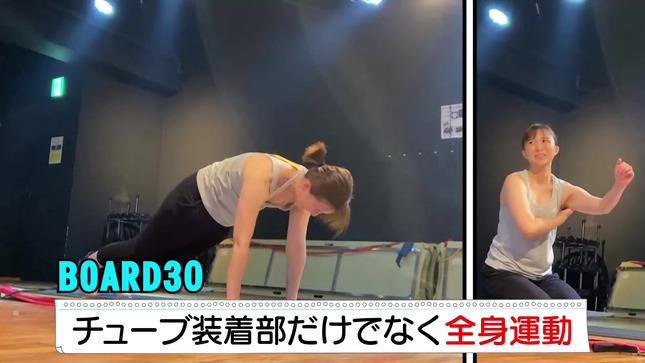 山本雪乃アナvs三谷紬アナ 禁断ダイエット対決!! 12