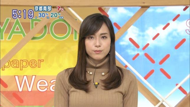 笹川友里 はやドキ! 13