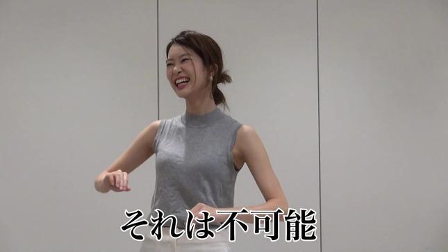 下村彩里 斎藤ちはる 女子アナダンス部 15
