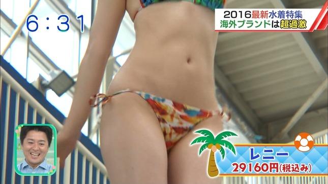 池田琴弥 おはようコールABC 2