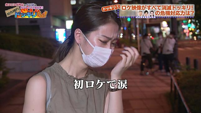 橋本和花子 カンテレアナ総出演!超危機的ドッキリSP! 13