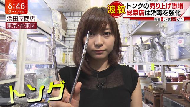 久冨慶子 おかずのクッキング スーパーJチャンネル 裏Mステ6