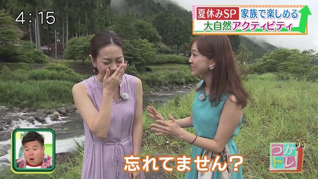 津田理帆 キャスト 塚本麻里衣 2