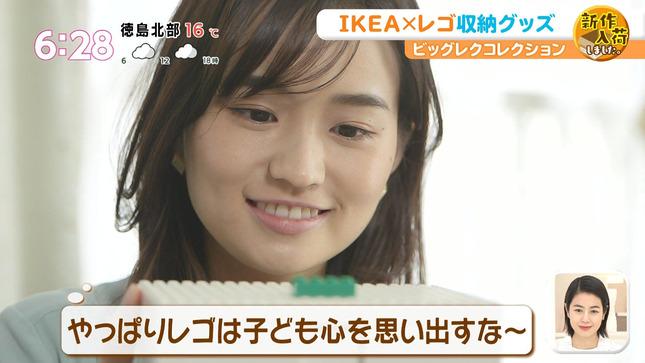 篠原梨菜 あさチャン! 10