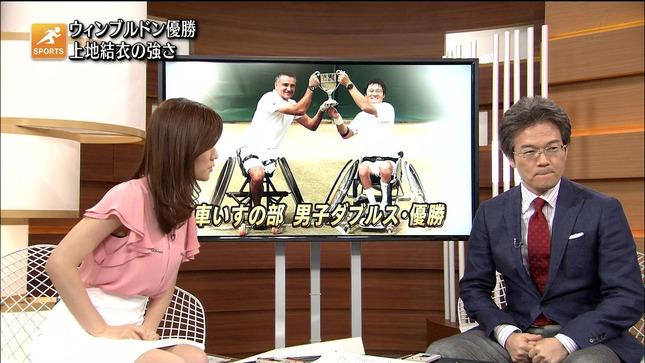 黒木奈々 国際報道2014 09