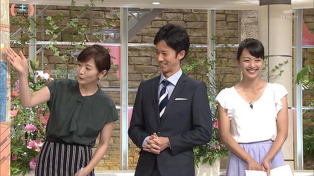 紀真耶 高島彩 サタデーステーション ロクメシ 10
