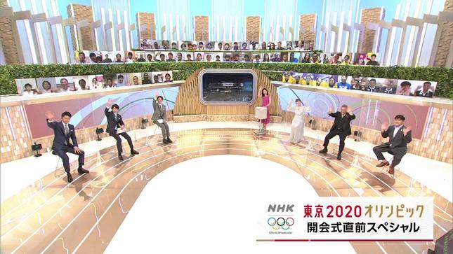 桑子真帆 東京2020オリンピック開会式直前SP 10