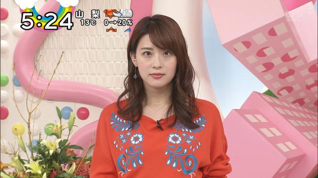 郡司恭子 Oha!4 ものまねグランプリ~ザ・トーナメント 14