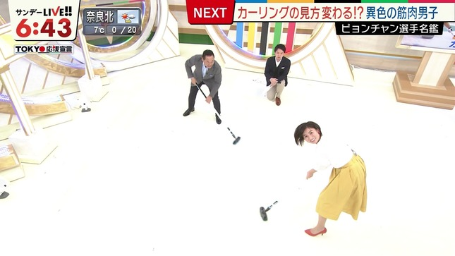 山本雪乃 サンデーLIVE!! ハナタカ!優越館 3