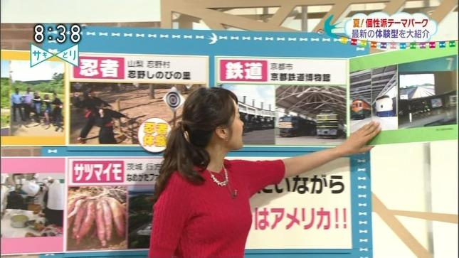 片山千恵子 サキどり↑ NHKニュース 11
