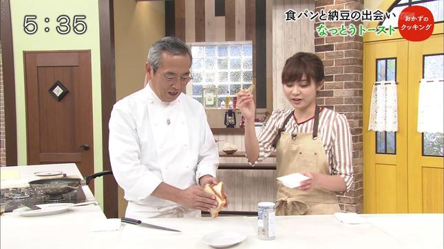 久冨慶子 おかずのクッキング スーパーJ 全日本大学駅伝 4