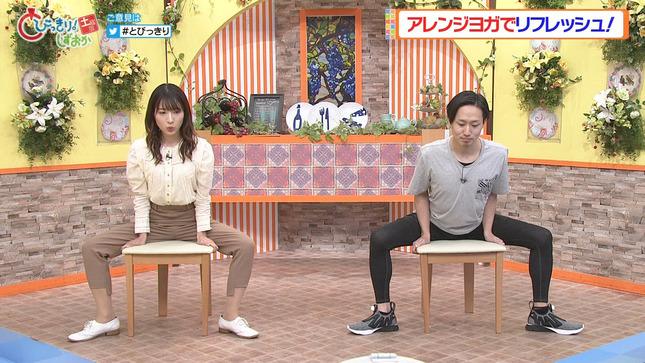 北川彩 とびっきり!しずおか土曜版 8