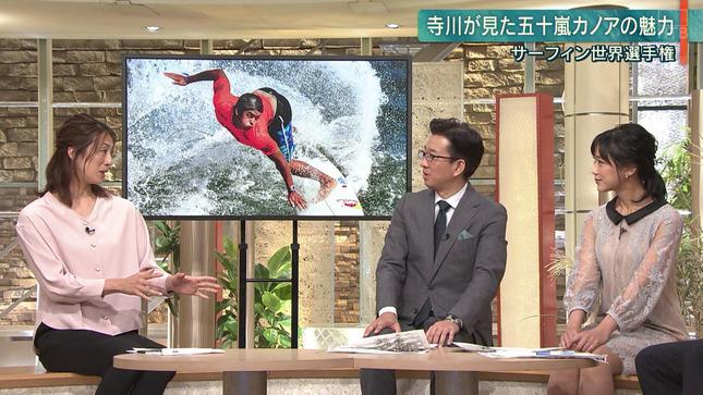 竹内由恵 報道ステーション 19