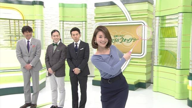 秋元玲奈 追跡LIVE!SPORTSウォッチャー 9