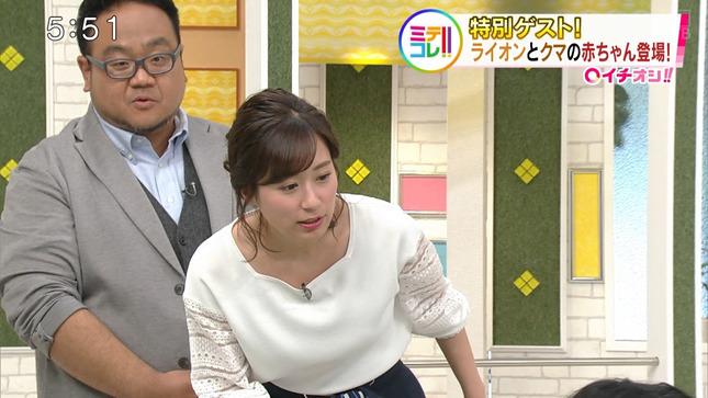 木村愛里 イチオシ! 1