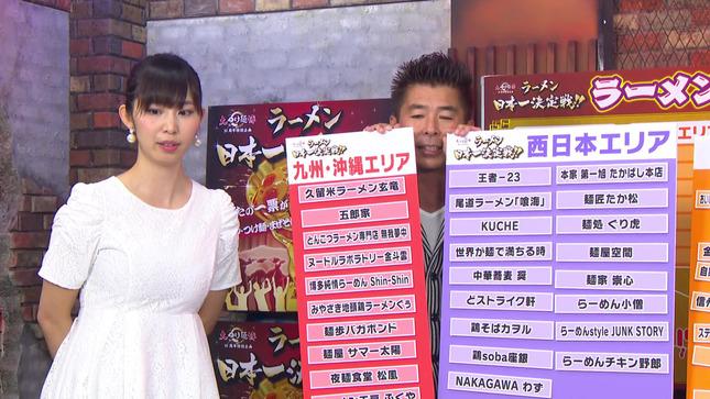 塩地美澄 ラーメン日本一決定戦 予選通過発表 8
