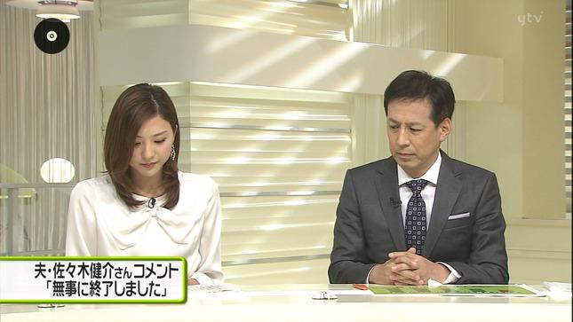 山岸舞彩 NewsZero 桐谷美玲 10