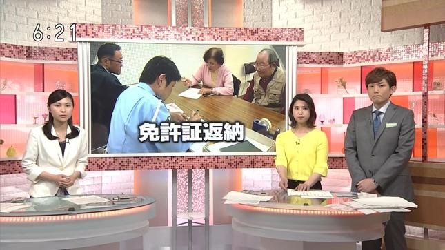 太細真弥 ほっとニュース北海道 7