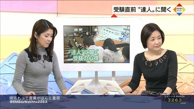鎌倉千秋 NEWSWEB 11