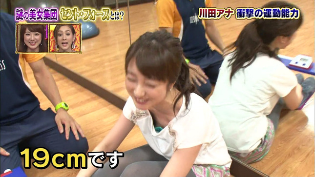 川田裕美 今夜くらべてみました 11